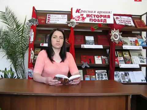 Изображение предпросмотра прочтения – ИринаМатушкина читает произведение «Жди меня иявернусь…» К.М.Симонова