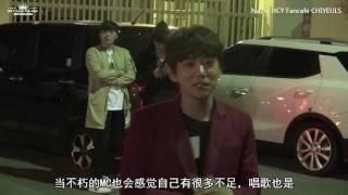 高清中字 黃致列 황치열 20170515不朽的名曲上班路3u