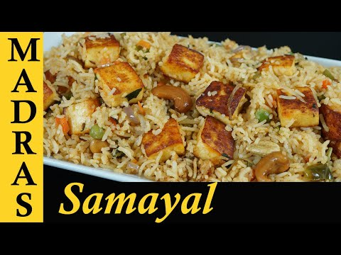 paneer-pulao-recipe-in-tamil-|-paneer-rice-in-tamil-|-paneer-biryani-in-tamil-|-variety-rice-recipe