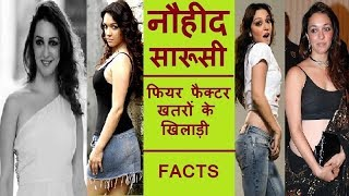 Fear Factor: Khatron Ke Khiladi 2 Actor ★★ NAUHEED CYRUSI UNKNOWN FACTS ★★ MUST WATCH ✔✔