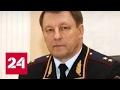 Владимир Путин уволил главу ГИБДД России