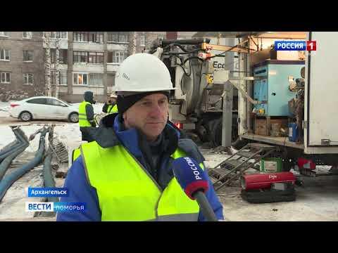 В столице Поморья завершен первый этап санации городской канализации