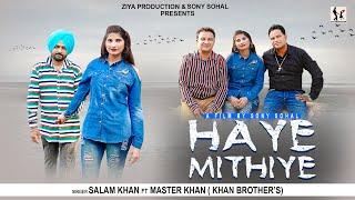 HAYE MITHIYE // SALAM KHAN FT MASTER KHAN ( KHAN BROTHER'S) // ZIYA PRODUCTION // JAGDEV KHAN