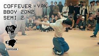 ISSEI and YUKI vs. TOP WOKZ Semi Bboy 2on2, Futsukaichi   COFFEVER 2018