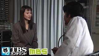 涼子(辻沢杏子)は園絵(中村玉緒)に促されて仙台へ向かうが、父親は一足違...