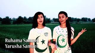 A Tribute to Pakistan By PUR UMEED SOCIETY