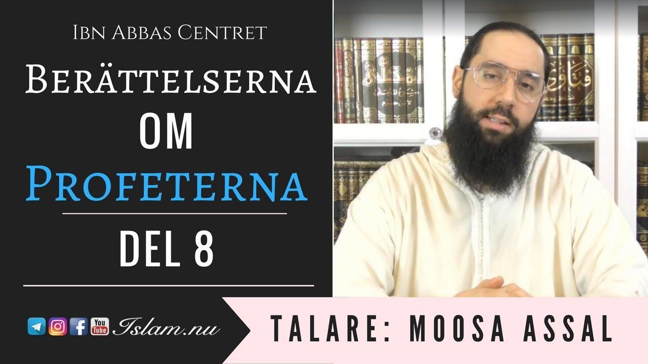 Berättelserna om Profeterna - Del 8 | Historien om Profeten Hud (alayhi salam)