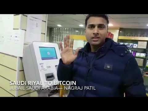 BITCOIN ATM JUBAIL SAUDI ARABIA (English)✌😎