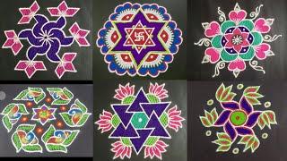 9x5,13x7 Rangoli Designs with Beautiful Colours | Six Easy Kolams | Simple Rangolis