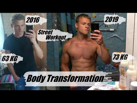 Body Transformation / Моя трансформация тела за 3 года / Natural Body Transformation 3 Years