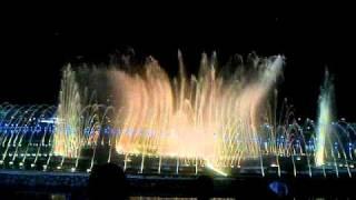 Musical fountain in Perdana Park , Kota Kinabalu,Tanjung Aru,Sabah, Malaysia