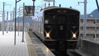 【ひょっとこ踊り】JR日豊本線 日向市駅に普通列車到着