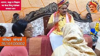 Gambar cover Jai Pandokhar Sarkar Live Stream