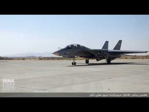 Учения ВВС Ирана