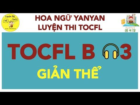 Mã đề 03 (B GIẢN THỂ) - Luyện thi cùng YanYan_ Bài nghe luyện TOCFL Band B (đáp án cuối phần nghe)