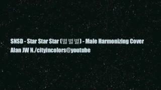 SNSD - Star Star Star (별별별) - Male Harmonizing Cover