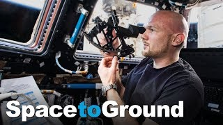 Space to Ground: A Star to Steer By: 08/10/2018