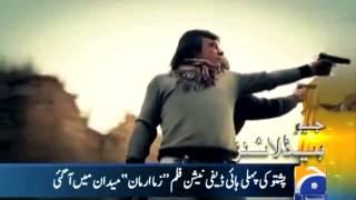 Zama Arman on Geo News