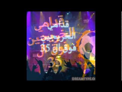 دعوة التظاهر امام وزارة التربية والتعليم الاربعاء 14/1/2015 الساعة 12 ظ
