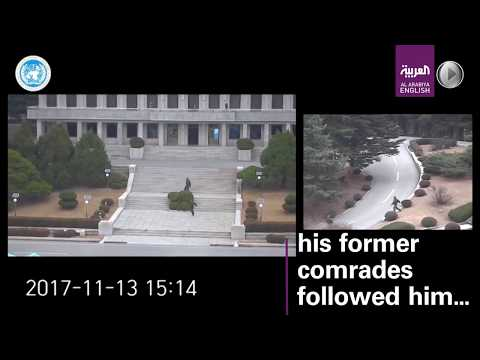 Dramatic footage of a North Korean soldier's defection