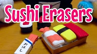 Repeat youtube video Amazing Sushi Erasers ~ けしごむをつくろう!すし