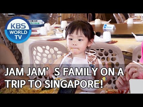 Jam Jam's Family On A Trip To Singapore! [The Return Of Superman/2020.02.16]