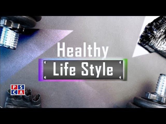 Basic Biceps Exercise| PSCA -TV |  Healthy Lifestyle EP-08