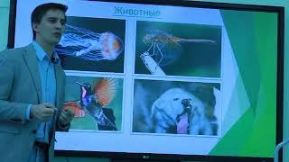 Тема №3. Многообразие живых организмов