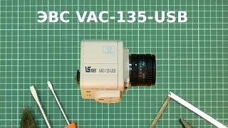 ����������� VAC-135-USB ������������ ���