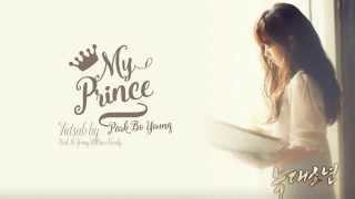 [Vietsub + Kara] My Prince - Park Bo Young [A werewolf boy OST]