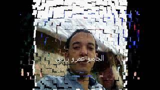نجم مصر الدكتور حمدى عثمان والنجمه يارا محمد موال عيون القلب / الصحاب