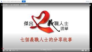 Publication Date: 2020-12-11 | Video Title: 聖公會基榮小學_2021_陳老師分享站:獨'立
