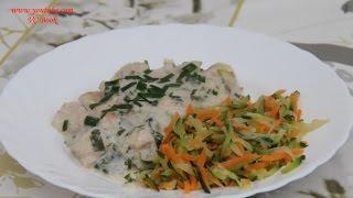Филе индейки с овощами | Правильное Питание | Диетический рецепт