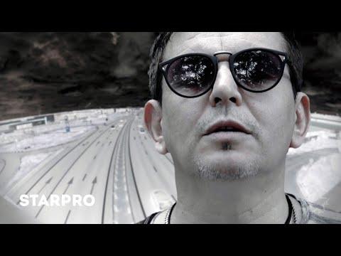 Смотреть клип 7Б - Майская Звезда