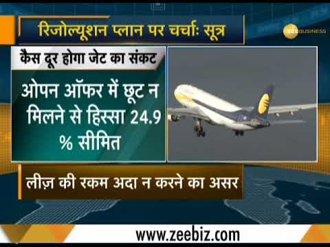 Naresh Goyal, Etihad close to Jet resolution plan