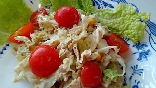 Салат из тунца/ быстрый салат
