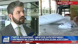 Θεσσαλονίκη: Δίκη για μια ξεχασμένη δολοφονία