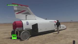 Supersonic car aims to break land speed record