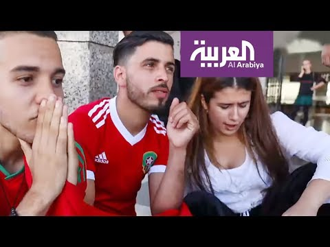 روسيا2018 | المونديال سبب إكتئاب في العالم العربي..  - 21:21-2018 / 6 / 20