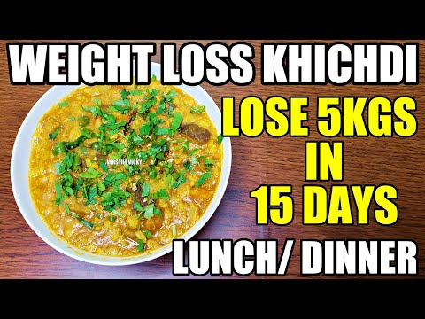 Lose 5Kgs In 15 Days With Khichdi Recipe | Weight Loss Khichdi | Dinner Recipes Indian