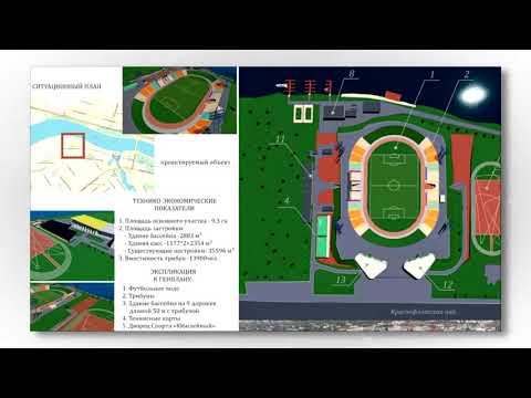 При строительстве стадиона «Центральный» будет участвовать банк ВТБ