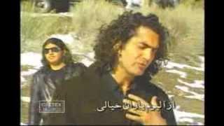 Hatef - Yarane Khiali    هاتف - یاران خیالی