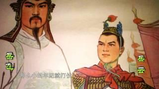 袁游 第一季 第14期 揭秘岳飞必死内幕 岳王庙