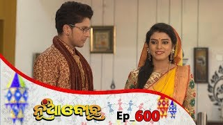 Nua Bohu | Full Ep 600 | 19th June 2019 | Odia Serial – TarangTV
