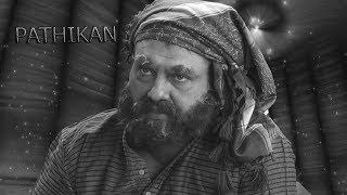 Neeyallathoru Ilahumilla | Padhikan | New Sufi Song | Usthad Basheer