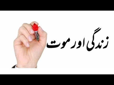 Best Urdu Quotations  Amazing Quotes In Urdu Sad Quotes About Life New Quotes #rjaqib #urdupoetry
