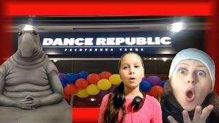Танцы для всех! ЧЕМПИОНЫ дают видео уроки ТЗ Dance Republic Друзья Свежие новости ТСК Динамо Москва