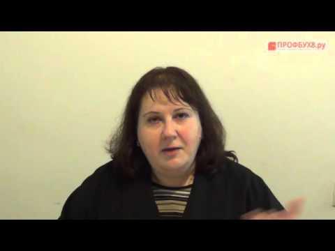 Бухгалтерские семинары онлайн