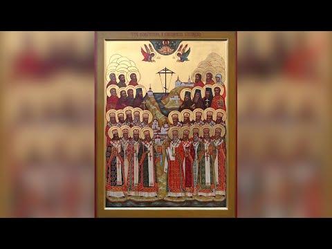 Православный календарь. Собор новомучеников и исповедников Соловецких. 23 августа 2020