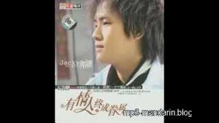 Zheng Yuan -  Rang guo qu cheng wei guo qu Mp3